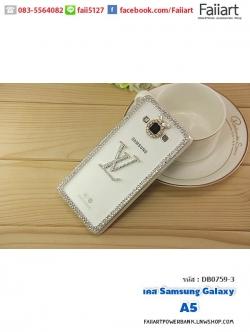 เคสซัมซุง Galaxy A5 เคสสีใส ประดับคริสตัล
