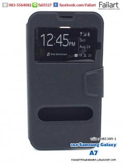 เคสซัมซุง Galaxy A7 เคสฝาพับ ตั้งได้ โชว์หน้าจอ