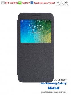 เคสซัมซุง Note4 เคสฝาพับ Sparkle Leather Case สีดำ