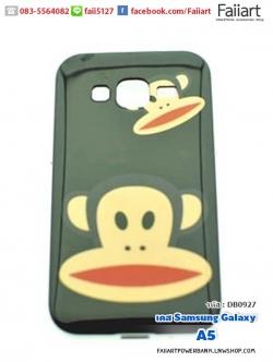 เคสซัมซุง Galaxy A5 เคสฝาหลัง ลายลิง พอล แฟรงค์