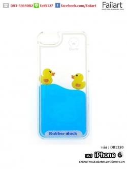 เคสiPhone6 เคสเป็ดลอยน้ำ