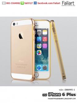 เคสiPhone6 Plus บัมเปอร์เคส กรอบอลูมิเนียม