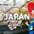 --▶ ทัวร์ญี่ปุ่น ◀--