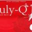 อาหารเสริมสำหรับผู้หญิง Pauly-Q Collagen Soy Plus - (พอลี-คิว คอลลาเจน ซอย พลัส) 1 กล่อง บรรจุ 30 แคปซูล thumbnail 2