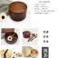 (พรีออเดอร์) กล่องข้าวไม้ กล่องข้าวญีปุ่น เบนโตะ กล่องห่ออาหารกลางวัน ไม้แท้ ลายสวย ปลอดภัย ทรงรี ชั้นเดียว สีไม้โอ๊ค thumbnail 3