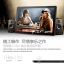 ONDA V116W 3G DUAL BOOT Anddroid4.4 + Win 8.1+เคส thumbnail 6