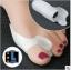 ซิลิโคนคั่นนิ้วเท้า (นิ้วโป้ง/นิ้วชี้) (x3 คู่) thumbnail 2