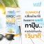 **พร้อมส่ง**Merci Magic Sunscreen SPF50 PA+++ เนื้อกันแดดเป็นเจลใส อารมณ์คล้ายๆไพรเมอร์เลยค่ะ ไม่ทำให้รองพื้นเปลี่ยนสี ไม่ให้หน้ามันระหว่างวัน สัมผัสชุ่มชื้น เบาสบายหน้า , thumbnail 5