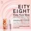 **พร้อมส่ง**Eity Eight Dewy Face Glow 20 ml. เบสเบาบางใช้ก่อนลงรองพื้นที่จะเปลี่ยนลุคให้หน้าคุณเปล่งประกาย สว่างใสแบบมีออร่า ด้วย Lumilayer ที่มีแอ็ฟเฟ็คท์เล่นแสงที่มาตกกระทบบนผิวหน้า ทำให้ดูวาวเต่งตึงอย่างเป็นธรรมชาติสไตล์สาวเกาหลี และยังช่วยกระชับรูขุมข thumbnail 3