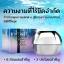 Abalone Beauty Cream ครีมหน้าเรียว (50 g) thumbnail 1