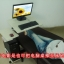 Pre-order โต๊ะทำงาน โต๊ะวางคอมพิวเตอร์ โต๊ะวางแล็ปท้อป แบบมัลติฟังก์ชั่นมีที่วางคีย์บอร์ด ปรับระดับได มีล้อเลื่อน สีขาว thumbnail 7