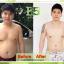 **พร้อมส่ง**B5 (บีไฟท์) ผลิตภัณฑ์เสริมอาหาร ลดน้ำหนักสำหรับคนดื้อยา ลดยาก ไม่มีเวลาออกกำลังกาย อ้วนมาก อ้วนลงพุง ต้นแขน ต้นขาใหญ่ เห็นผล ปลอดภัย ไม่โยโย่ 100% ผอมแล้วไม่กลับมาอ้วนอีก สินค้ามาแรงที่สุดในขณะนี้ , thumbnail 7