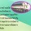 ยี่ห้อ สมานแอร์ แอร์ไทย ชื่อไทยรายแรกของโลก 12,000 BTU. 12,500 บาท (พร้อมติดตั้ง) thumbnail 5