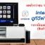 PSI O5 HYBRID NET BOX กล่องดูทีวีผ่านอินเตอร์เน็ต แถมฟรี เมาส์ไร้สาย thumbnail 2