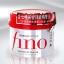 **พร้อมส่ง**Shiseido Fino Premium Touch 230 g. ครีมหมักผมสำหรับผมแห้งเสียมากที่ซาลอนและสาวเอเชียต่างยอมรับว่าช่วยบำรุงลึกถึงรากผม ทำให้ผมสุขภาพดีทั้งภายในและภายนอก ผมนุ่ม เงางาม มีสปริง ผมที่แห้งเสียกลับมานุ่มสลวย มีน้ำหนัก เป็นประกายเพียงใช้เวลาหมักผม 5- thumbnail 1