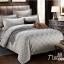 (Pre-order) ชุดผ้าปูที่นอน ปลอกหมอน ปลอกผ้าห่ม ผ้าคลุมเตียง ผ้าลินินเนื้อละเอียดทอลายตาหมากรุกสีควันบุรี thumbnail 1