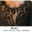 ชุดเดรสสั้นสีดำ แขนยาว กระเป๋าหน้า รหัสสินค้า 8-11886-ดำ thumbnail 5