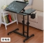 Pre-order โต๊ะทำงาน โต๊ะวางคอมพิวเตอร์ โต๊ะวางแล็ปท้อป ขาคู่ แบบมัลติฟังก์ชั่น ปรับระดับได มีล้อเลื่อน แผ่นท้อปพิมพ์ลาย สีดำ thumbnail 1