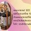 ยี่ห้อ สมานแอร์ แอร์ไทย ชื่อไทยรายแรกของโลก 12,000 BTU. 12,500 บาท (พร้อมติดตั้ง) thumbnail 8