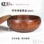 (พรีออเดอร์) กล่องข้าวไม้ กล่องข้าวญีปุ่น เบนโตะ กล่องห่ออาหารกลางวัน ไม้แท้ ลายสวย ปลอดภัย ทรงกลม ชั้นเดียว สีโอ๊ค thumbnail 2