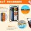 Pre-order ปิ่นโต กล่องอาหารสูญญากาศเก็บความร้อน 3 ชั้น ความจุ 1.7 ลิตร สีน้ำเงิน thumbnail 10
