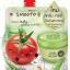Smooto Tomato Aloe Snail Jelly Scrub สมูทโตะ โทเมโท อโล สเนล เจลลี่ สครับ