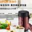 Pre-order ปิ่นโต กล่องอาหารสูญญากาศเก็บความร้อน 3 ชั้น ความจุ 1.7 ลิตร สีน้ำเงิน thumbnail 2