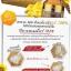 นมผึ้ง Royal Bee Maxi Royal Jelly 6% 10HDA thumbnail 2