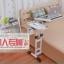Pre-order โต๊ะทำงาน โต๊ะวางคอมพิวเตอร์ โต๊ะวางแล็ปท้อป ขาคู่ แบบมัลติฟังก์ชั่น ปรับระดับได มีล้อเลื่อน แผ่นท้อปพิมพ์ลาย สีขาว thumbnail 2