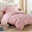 (Pre-order) ชุดผ้าปูที่นอน ปลอกหมอน ปลอกผ้าห่ม ผ้าคลุมเตียง ผ้าฝ้ายพิมพ์ลายดอกไม้โทนสีชมพู thumbnail 1