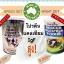 Super Colostrum Milk 5000 igG ค่าความสูง igF 90 ug สูงสุด thumbnail 2