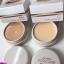 **พร้อมส่ง**Shiseido Spots Cover Foundation 20g. #C2 ผิวขาว คอนซีลเลอร์เนื้อครีม อันดับ1 จาก Cosme.net Japan มา 2ปีซ้อน ปรับสีผิว เพิ่มความสว่างสดใสเฉพาะจุด อย่าง รอยคล้ำใต้ตา สันจมูก เนื้อเนียนมากๆ ปกปิดได้เนียนเรียบ แต่ไม่ทิ้งคราบหนา ช่วยกลบรอยสิว รอยแผ thumbnail 1