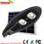 โคมไฟ Solar Street Light ขนาด 50W พร้อมแผงโซล่าเซลล์ 35W thumbnail 1