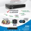 PSI OCS X4-X8-X16 มีราคาส่งสำหรับช่าง**โปรโมชั่นเดือนนี้เท่านั้น thumbnail 4