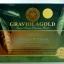 ชาใบทุเรียนเทศ GRAVIOLA GOLD ( เกรดพรีเมี่ยม มาตรฐาน ส่งออก ) thumbnail 3