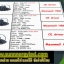 LED UFO STC-QF-UFOB100W thumbnail 1