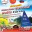 VN07 SL ฮานอย ซาปา ฟานซิปัน ฮาลอง นิงก์บิงห์ 5วัน 4คืน (ส.ค - ต.ค) thumbnail 1