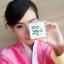 **พร้อมส่ง**BOO Yong Whitening AA Flower Cream 15g. สวยหน้าสดโชว์หน้าเงา ผิวหน้าขาว กระจ่างใสใน 3 วัน ผิวหน้าฉ่ำ วาว ขาว กับครีมดอกไม้ขาวสูตรลับโบราณจากเกาหลี ที่จะทำให้ผิวคุณขาวใสแบบสาวเกาหลีอย่างที่คุณนึกไม่ถึงว่าจะเป็นไปได้ การันตีด้วยยอดขายกว่า 100,00 thumbnail 1