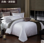 (Pre-order) ชุดผ้าปูที่นอน ปลอกหมอน ปลอกผ้าห่ม ผ้าคลุมเตียง ผ้าซาตินสีขาว เนื้อละเอียดทอลายเพรสลี่ในตัว thumbnail 1