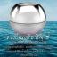 Abalone Beauty Cream ครีมหน้าเรียว (50 g) thumbnail 7