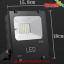 LED Solar Flood Light 20W พร้อมแบตเตอรี่ 7800mAh thumbnail 1