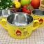 Pre-Order ถ้วยอาหารเด็ก 2 ชั้น ชั้นนอกทำจากพลาสติกและชั้นในทำจากสแตนเลส มีหูจับสองข้าง สีเหลือง thumbnail 2