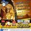 MYR09 ทัวร์พม่า3เมือง ย่างกุ้ง พุกาม มัณฑะเลย์ 4วัน (วันนี้-ก.ย.60) thumbnail 1