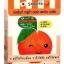 Smooto orange gluta aura scrub mask สคับมาส์กออเร้นท์กลูต้า ออร่า 1 กล่อง (6 ซอง)
