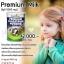 Super Colostrum Milk 5000 igG ค่าความสูง igF 90 ug สูงสุด thumbnail 1