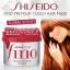 **พร้อมส่ง**Shiseido Fino Premium Touch 230 g. ครีมหมักผมสำหรับผมแห้งเสียมากที่ซาลอนและสาวเอเชียต่างยอมรับว่าช่วยบำรุงลึกถึงรากผม ทำให้ผมสุขภาพดีทั้งภายในและภายนอก ผมนุ่ม เงางาม มีสปริง ผมที่แห้งเสียกลับมานุ่มสลวย มีน้ำหนัก เป็นประกายเพียงใช้เวลาหมักผม 5- thumbnail 2