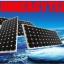 แผงวงจรอิเล็กทรอนิกส์ 130W (Polycrytalline Solar Panels) thumbnail 1