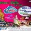 HKG02 ฮ่องกง เซิ่นเจิ้น 4D2N (วันนี้-ก.ย.60) thumbnail 1