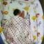 เครื่องนอนเด็กอ่อนยางพารา แบบขอบตั้งได้ BABY-SET 5 ชิ้น thumbnail 3