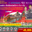 RS01 RUSSIA MOSCOW ST.PETERSBURG 6D4N (ก.พ-.ก.ย.60) thumbnail 1